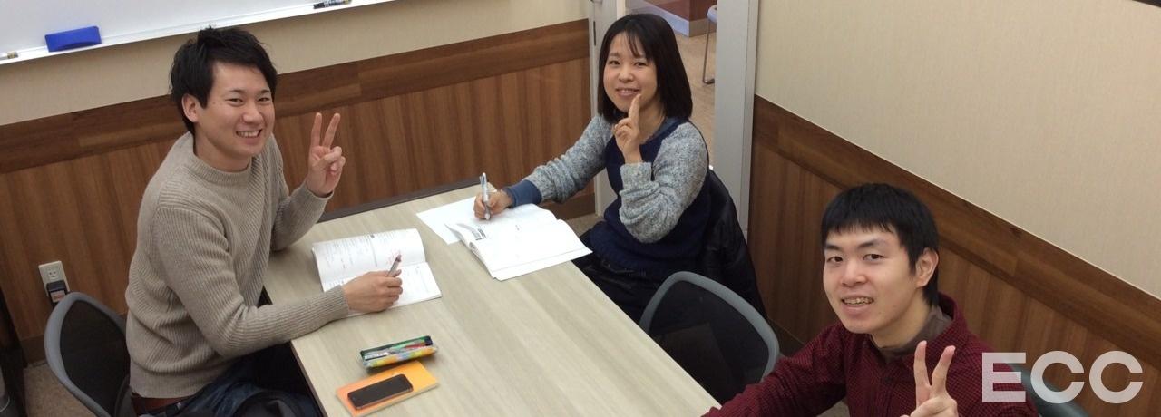 イオンタウン富士南校|富士市の英会話教室・英会話スクール