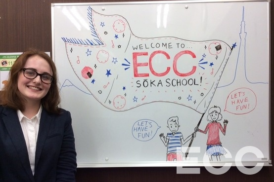 Welcome to ECC Soka School! Join us!