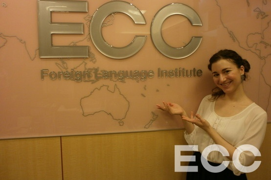 Welcom to ECC Ebisu school!!