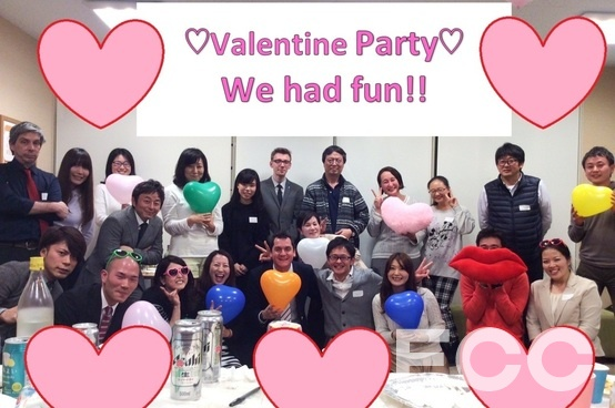 2月13日 Valentine Party! We had fun!!