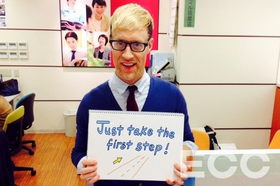 Sean先生からのメッセージ「Just take the first step!」