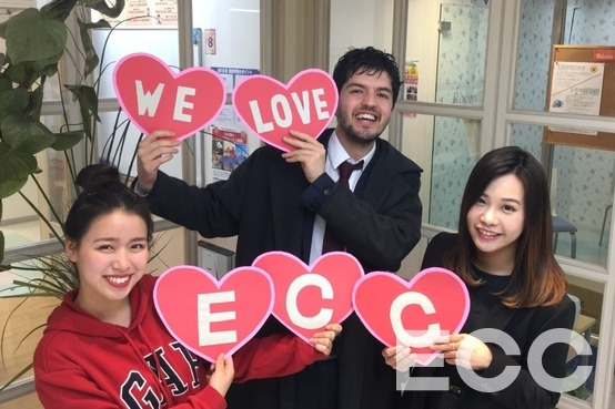 ❤WE LOVE ECC❤