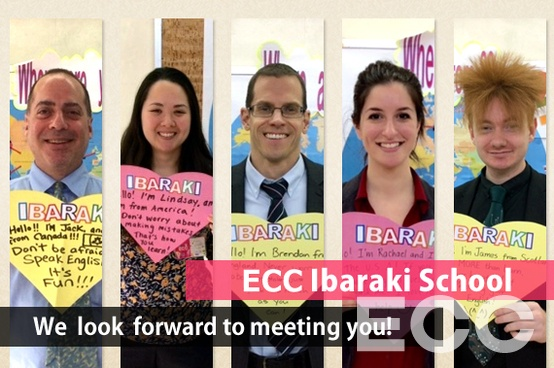Welcome to Ibaraki school!