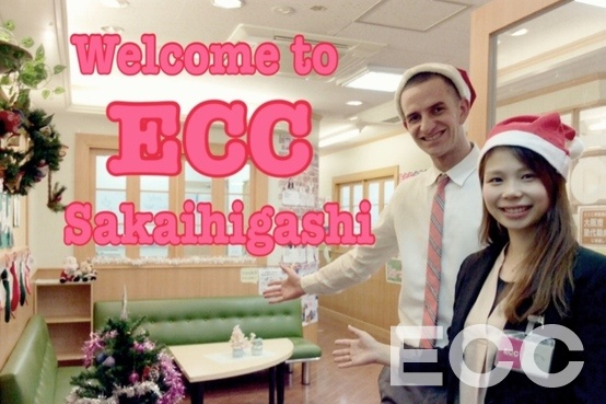 Welcome to ECC Sakaihigashi!