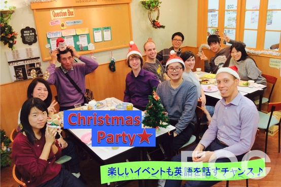 Christmas Party☆