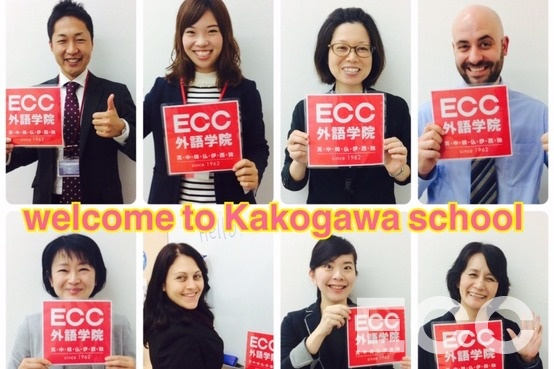 Welcome to ECC Kakogawa School♪