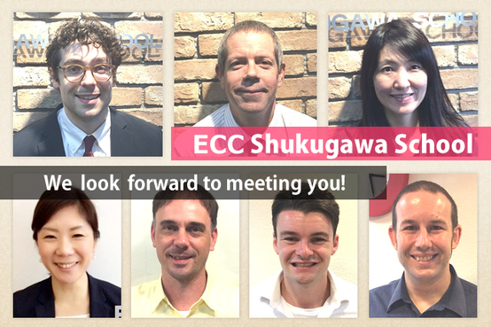 Welcome to ECC Shukugawa school!