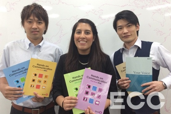 Wel come to ECC kyoto ekimae school!!