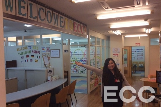 ☆WELCOME TO ECC☆