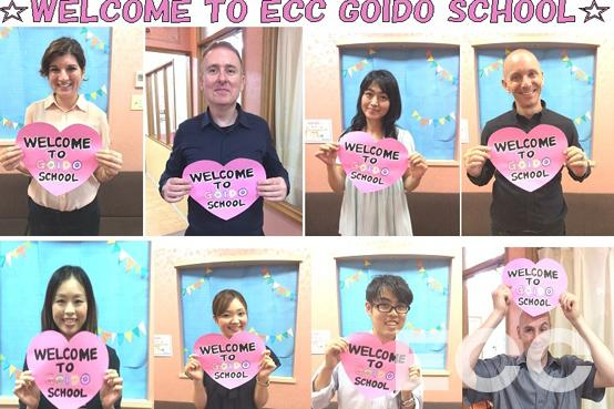 WELCOME TO ECC GOIDO SCHOOL!