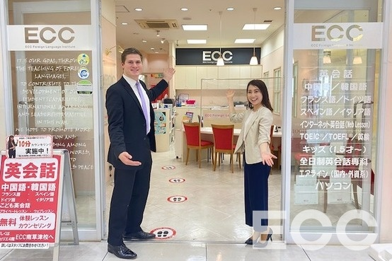 Welcome to ECC Minamikusatsu school!