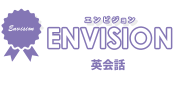 ENVISION エンビジョン